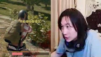 张大仙:吃鸡特辑二大仙崛起