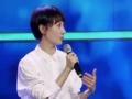 《超强音浪第四季片花》袁泉谈与陈思诚演夫妻:纠结 心疼救援家属不易