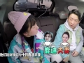 """《搭车卡拉SHOW片花》第七期 杨迪深扒谢娜怀孕细节 野心上位""""鹿迪CP"""""""