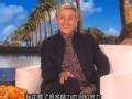 """《艾伦秀第15季片花》S15E42 艾伦展示万圣节新电影""""惊悚""""预告片"""