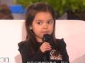 《艾伦秀第15季片花》S15E42 军人爸爸远程视频为女儿温情庆生