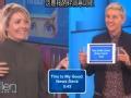 《艾伦秀第15季片花》S15E42 观众参与比划猜词游戏获大奖