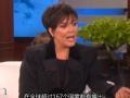 《艾伦秀第15季片花》S15E44 詹娜谈节目报酬称要给艾伦分提成