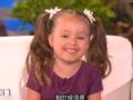 《艾伦秀第15季片花》S15E44 五岁神童与艾伦PK西语