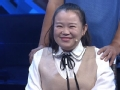 《机会来了第二季片花》20171108 渐冻人女孩乐观征婚 勇敢争取幸福婚姻