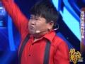 《机会来了第二季片花》20171108 拉丁舞小胖秀曼妙舞技 变身rapper引爆全场