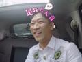 """《搭车卡拉SHOW片花》第八期 人心不古!曹云金迎首位""""芭比""""乘客被嘲讽"""