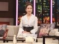 《深圳卫视非常静距离片花》娄艺潇自曝择偶标准 恋爱倾向年下不爱年上