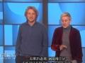 《艾伦秀第15季片花》S15E49 艾伦欧文大玩高空投掷赢奖金