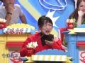 《神秘的味道片花》第一期 抢先看 杨迪秒变皇帝小跟班 罗希狰狞食神秘食物