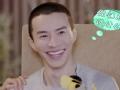 《明星健身房片花》20171114 预告 王冠逸扒衣秀性感人鱼线 秦岚谈接受姐弟恋