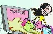 聚焦中国新消费趋势变化
