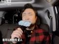 《搭车卡拉SHOW片花》20171123 预告 乔杉嗨歌尬舞无所不能 乘客表白大鹏险遭逐
