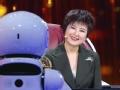 《创意中国片花》第一期 机器人抢镜求张泉灵表白 主持人概念登台引惊叹