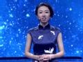 《创意中国片花》第一期 90后副总经理携千岁宝贝上场 马未都用20秒投票