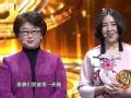 《创意中国片花》第一期 闺蜜创业志做中国第一例 张泉灵叠衣求量不求质