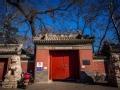 京城古刹 还有诗和丁香的法源寺