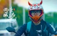 他骑二手摩托车从广州到西藏