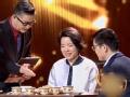 《创意中国片花》老舍茶馆秀招牌美食 投资人争先试吃忙点赞