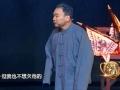 《创意中国片花》第二期 《网子》展示创意京话剧 扣人心弦张泉灵叫好