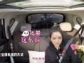 """《搭车卡拉SHOW片花》第十一期 何洁给微信好友群发""""在吗"""" 刘维甜腻回复引狂笑"""