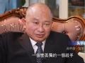 《鲁豫有约片花》吴宇森曾为张国荣量身写剧本 含泪表示无人替代