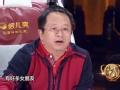 《创意中国片花》20171203 预告 周鸿祎自称脸盲不时尚 调侃刘强东不分美丑