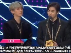 EXO五度摘得MAMA年度专辑大奖 灿烈感慨哭成泪人