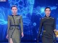 《创意中国片花》第三期 香黛宫展示创意旗袍 创始人设计生活旗袍