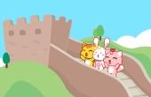 猫小帅儿歌:北京欢迎你