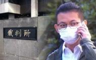 江歌案开庭陈世峰否认故意杀人