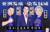 超怀念的TVB洗脑广告