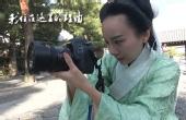 背井离乡去日本当摄影师