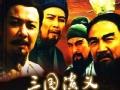 经典的诞生 98版《水浒传》揭秘
