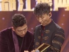 2018四川卫视跨年晚会