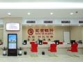 北京银行 科技金融 放飞梦想