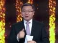 新时代的中国信心