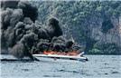 泰载中国游客快艇爆炸