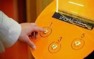 老外发明的奇特售货机