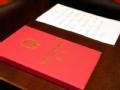 新中国第一部宪法的诞生