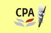 注册会计师CPA税法讲解