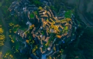 与世隔绝的山顶村庄