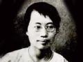 中国首位女教授 陈衡哲(上)