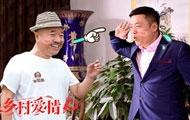 中国史上最长寿的电视剧?