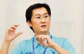 马化腾谈中国移动互联变迁