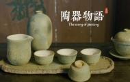 广东小伙做陶器独一无二