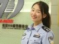 为了人民的向往 北京警察故事 魏铭淇