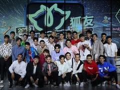 2018狐友国民校草大赛 50进30第四场全程