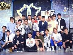 2018狐友国民校草大赛 30进20第五场全程