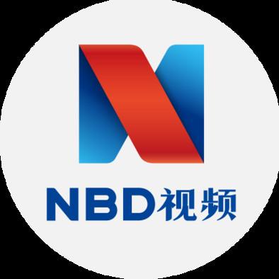 NBD視頻